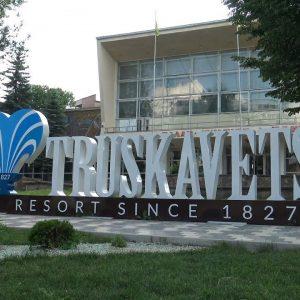 Truskawiec Ukraina