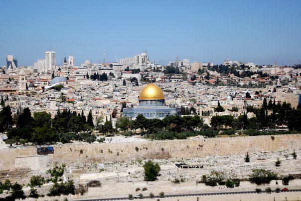 Ziemia Święta Izrael